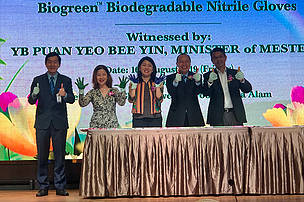 Launch of Top Gloves Biodegradable Nitrile Gloves
